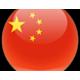 (Air) Malaysia – China