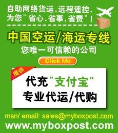 MYPOZ第一个代运平面广告