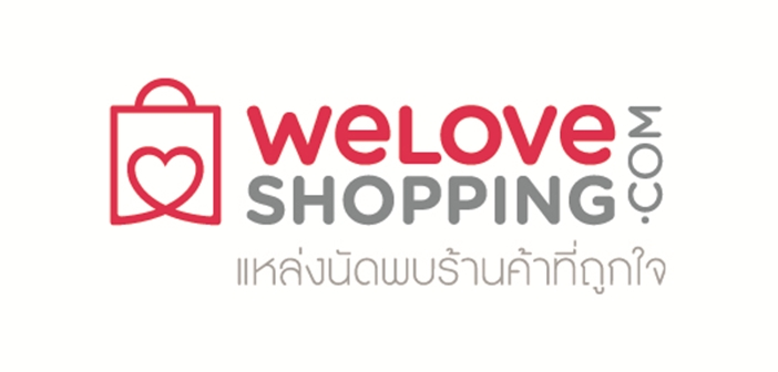 WELOVE SHOPPING