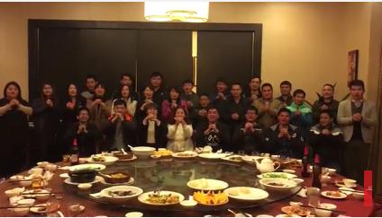 MYPOZ 2018 中国同事贺年图片
