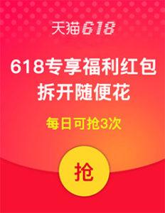MYPOZ 618专享福利红包