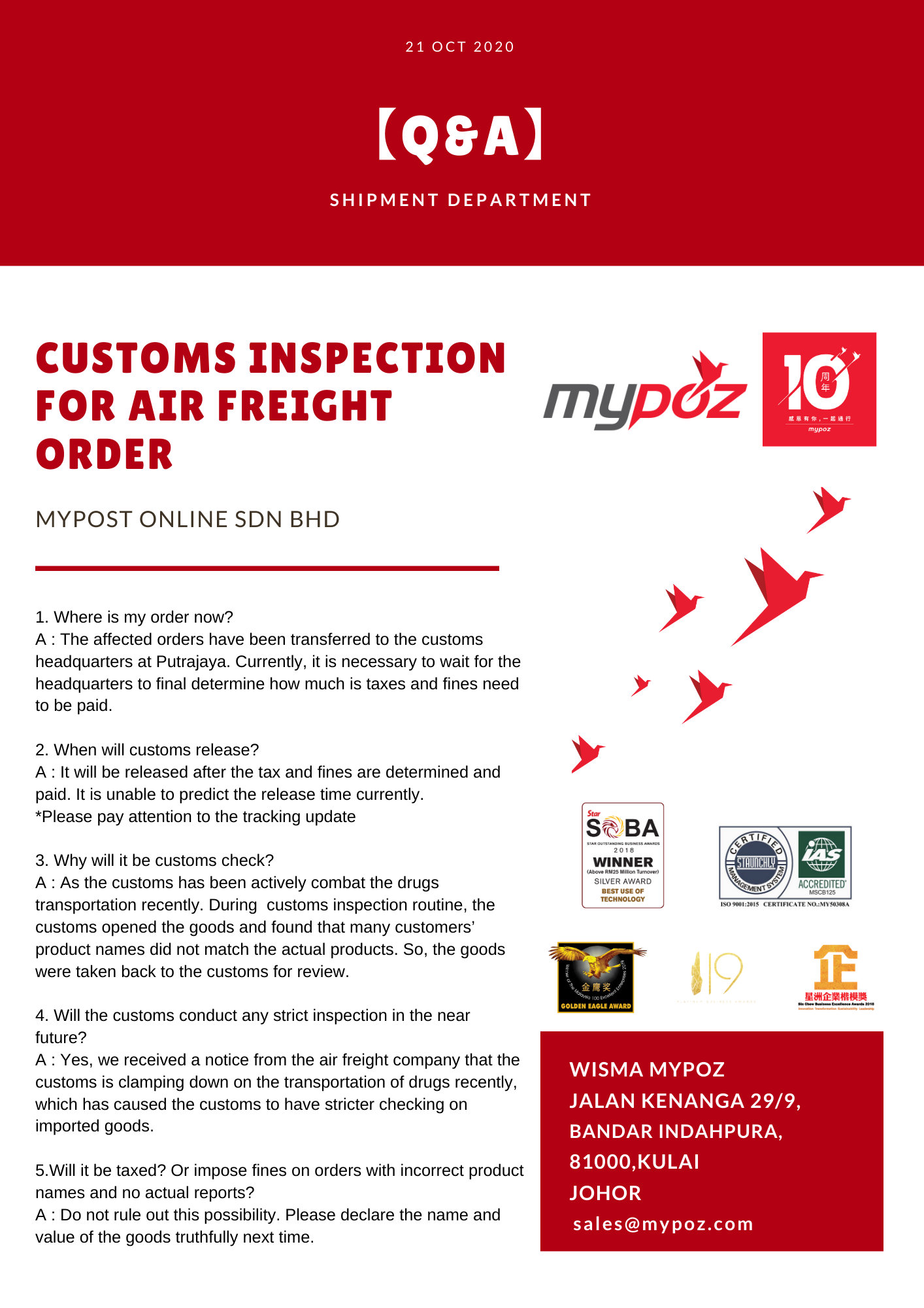 【Q&A】Customs inspection for air freight order