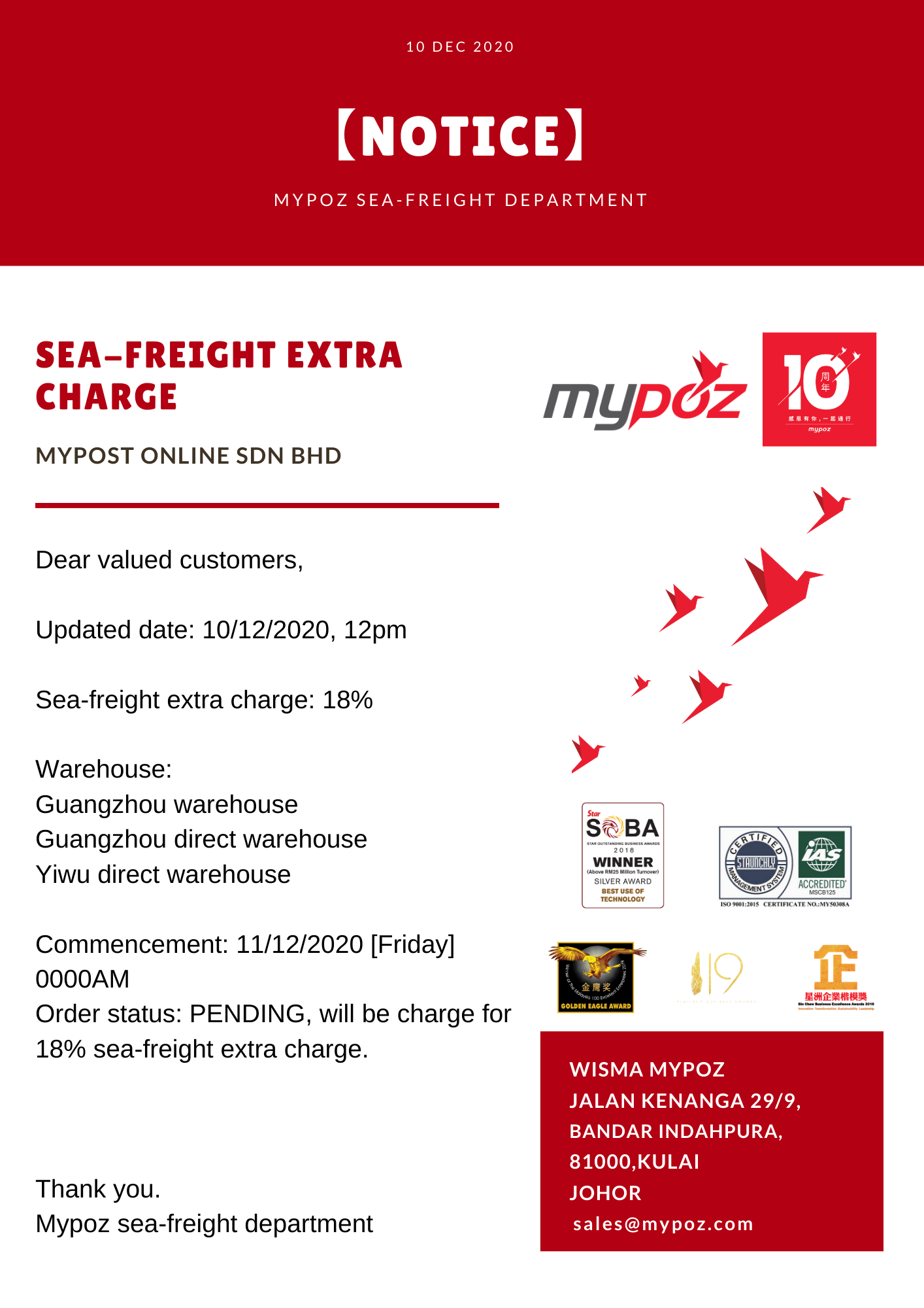 【Notice】Sea-freight extra charge