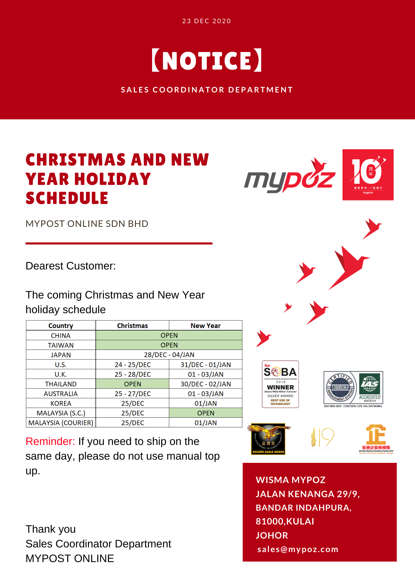 【Notice】Christmas and New Year holiday schedule