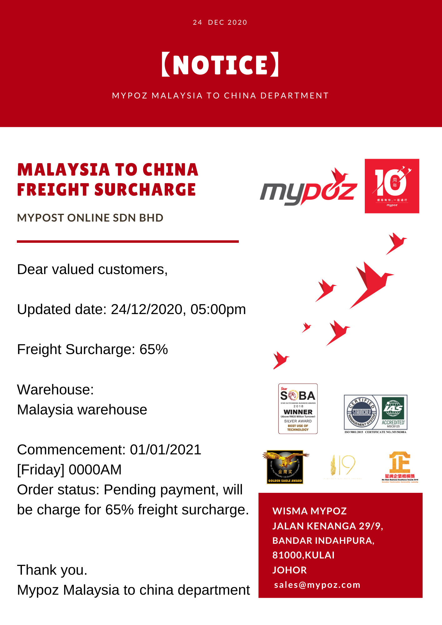 【Notice】Malaysia to China freight surcharge