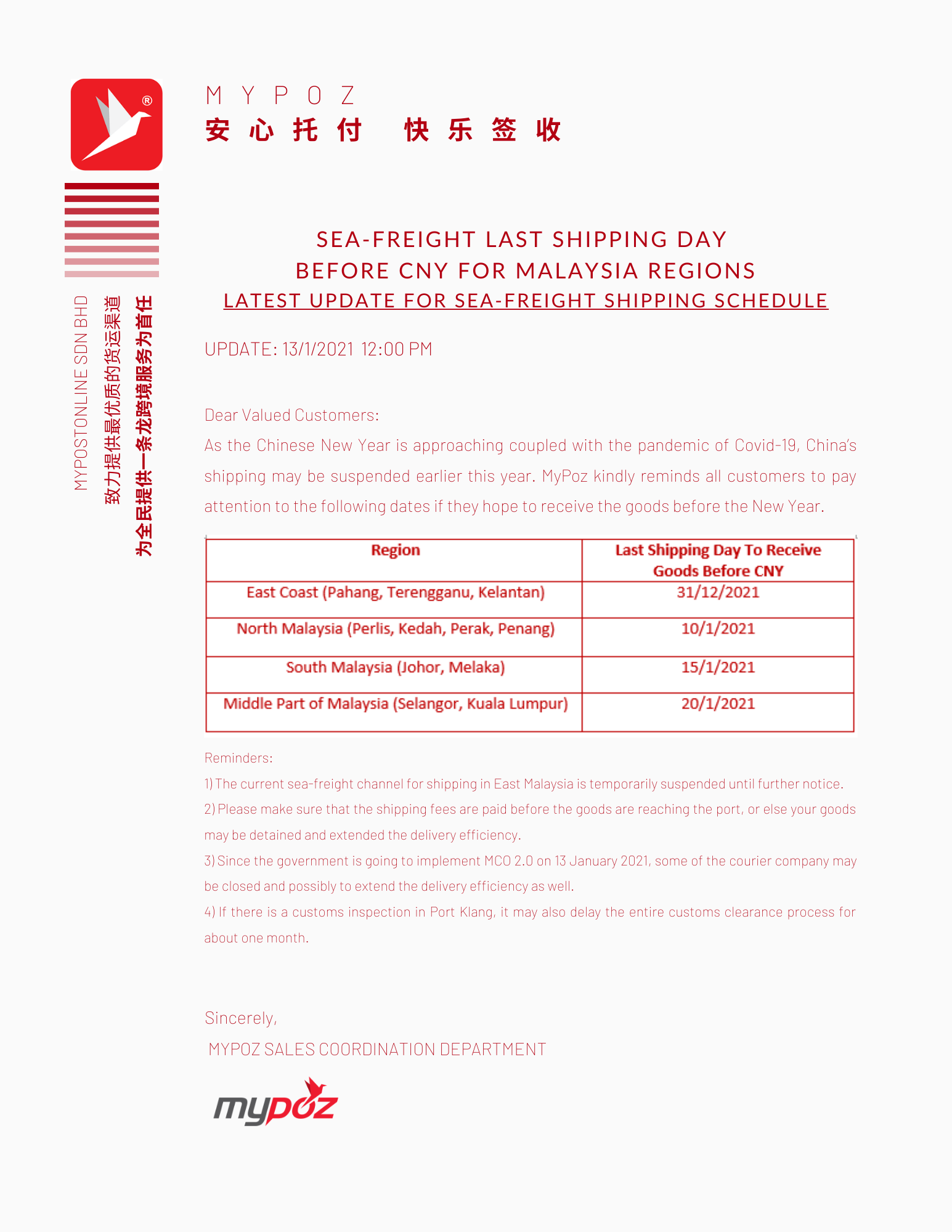 【NOTICE】SEA-FREIGHT LAST SHIPPING DAY BEFORE CNY FOR MALAYSIA REGIONS