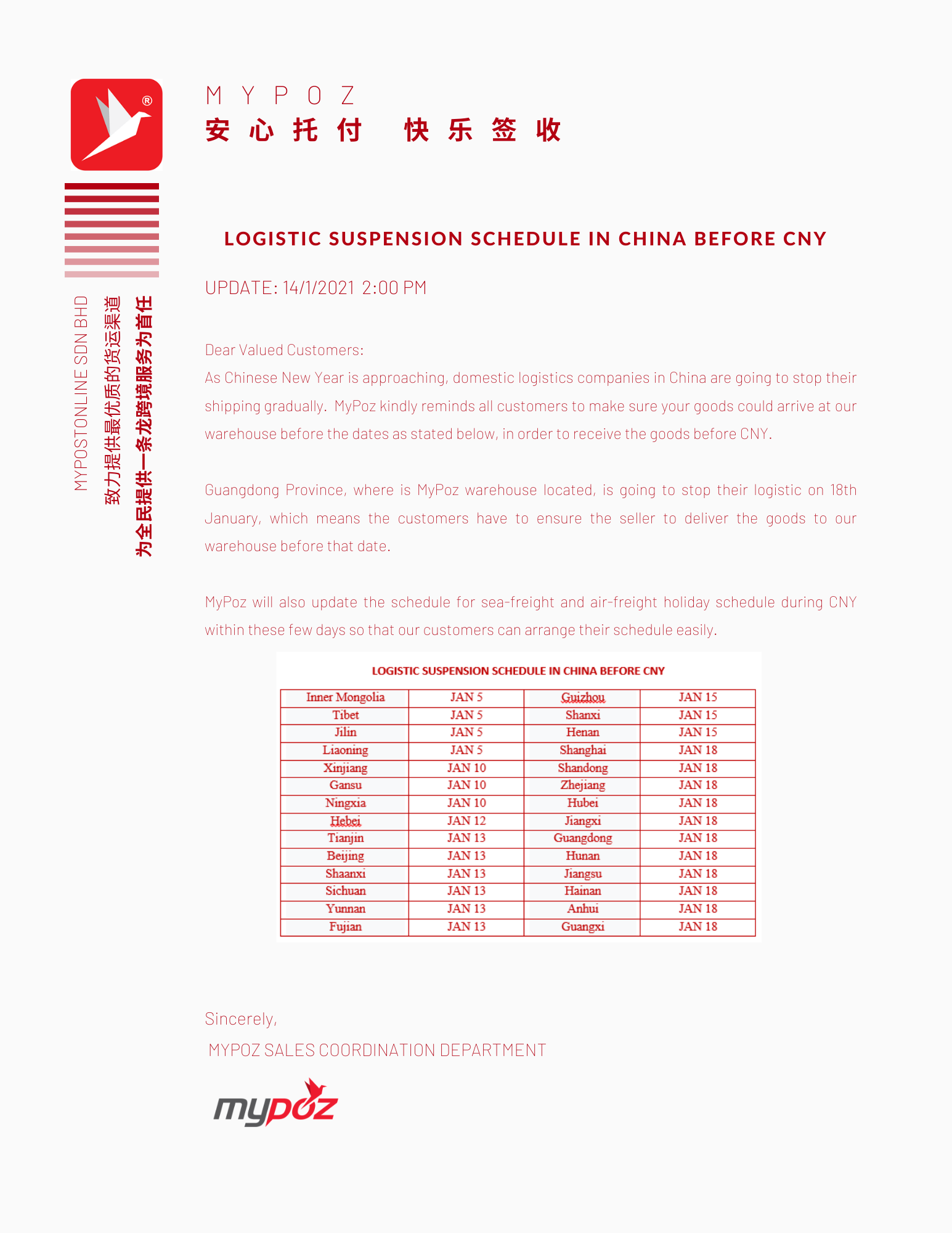 【NOTICE】LOGISTIC SUSPENSION SCHEDULE IN CHINA BEFORE CNY