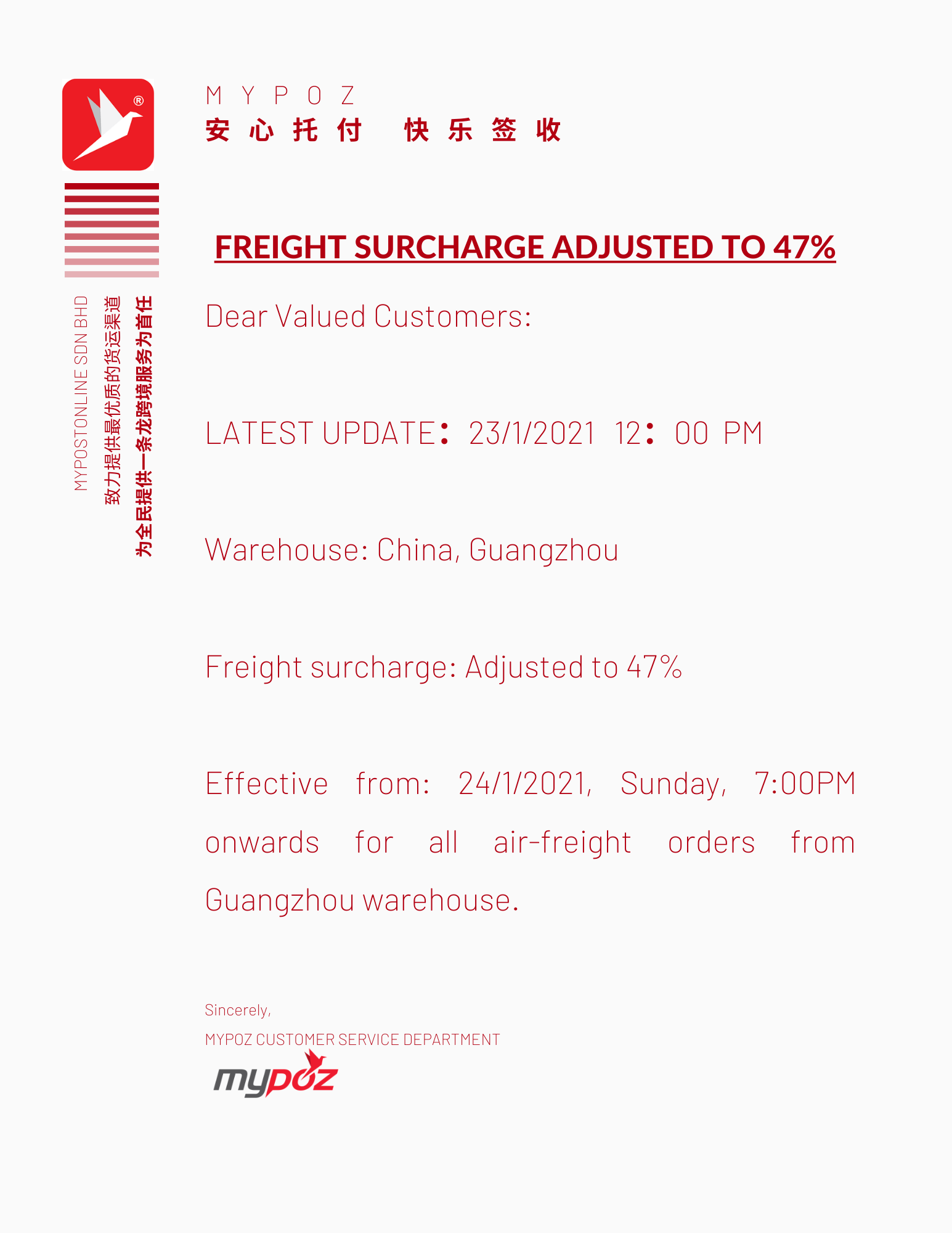 【ANNOUNCEMENT】FREIGHT SURCHARGE ADJUSTED TO 47%