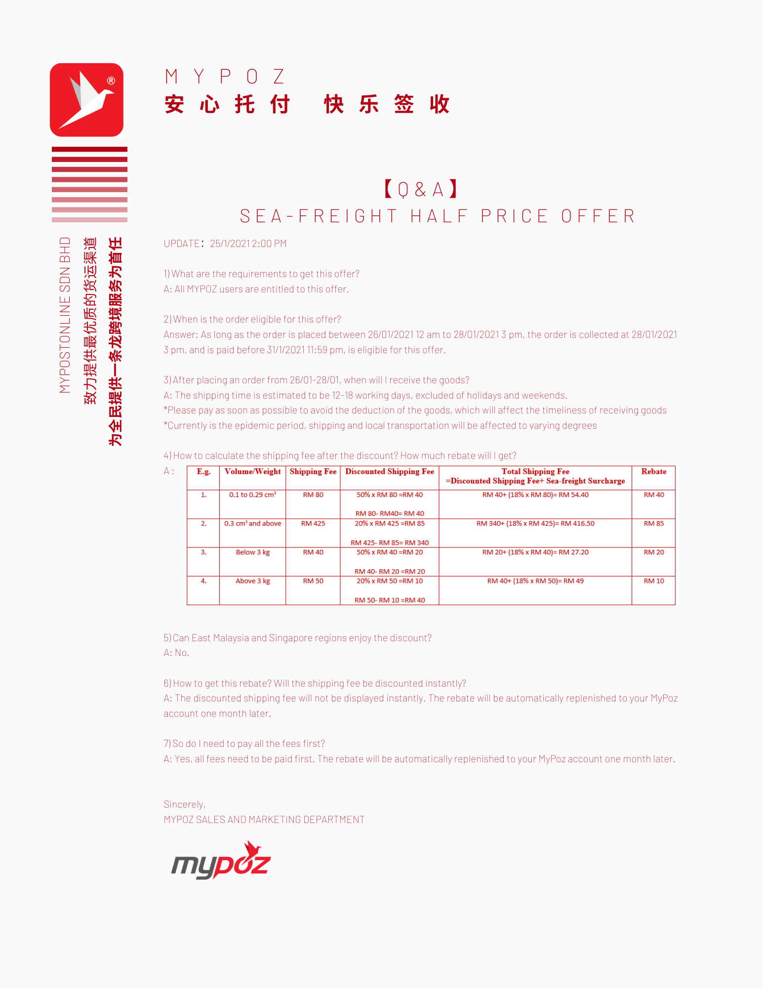 【Q&A】SEA-FREIGHT HALF PRICE OFFER