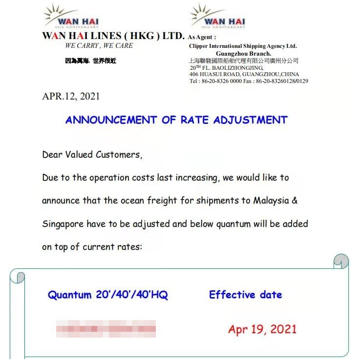 【NOTICE】THE RATE ADJUSTMENT OF WAN HAI LINES