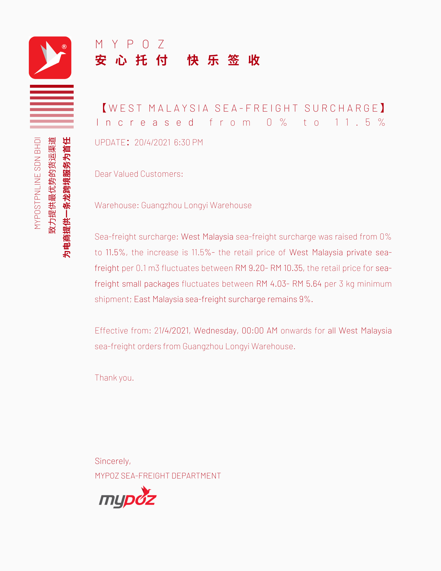 【NOTICE】WEST MALAYSIA SEA-FREIGHT SURCHARGE INCREASED FROM 0% TO 11.5%