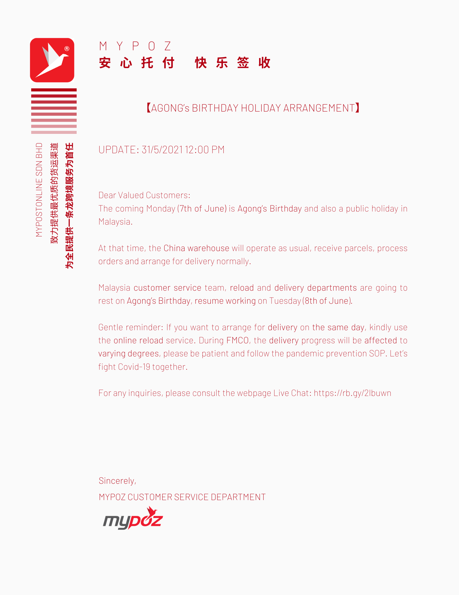 【NOTICE】AGONG's BIRTHDAY HOLIDAY ARRANGEMENT