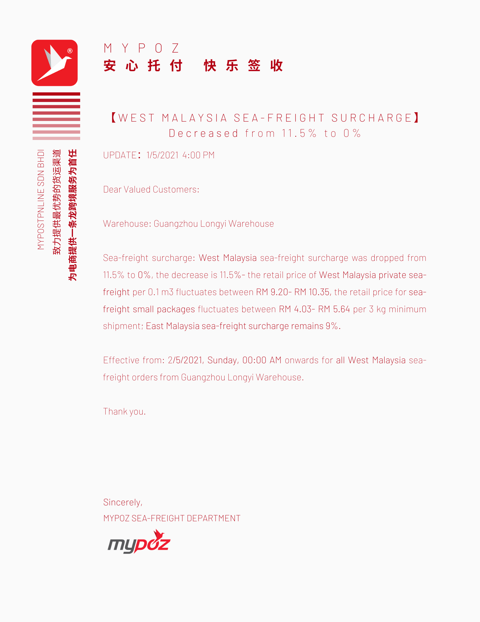 【NOTICE】WEST MALAYSIA SEA-FREIGHT DECREASED FROM 11.5% TO 0%