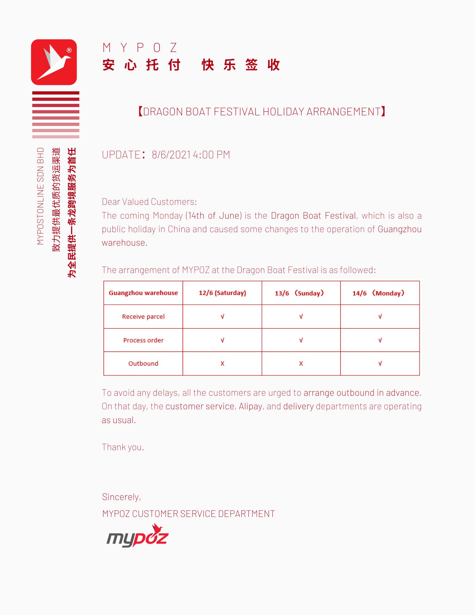 【NOTICE】DRAGON BOAT FESTIVAL HOLIDAY ARRANGEMENT