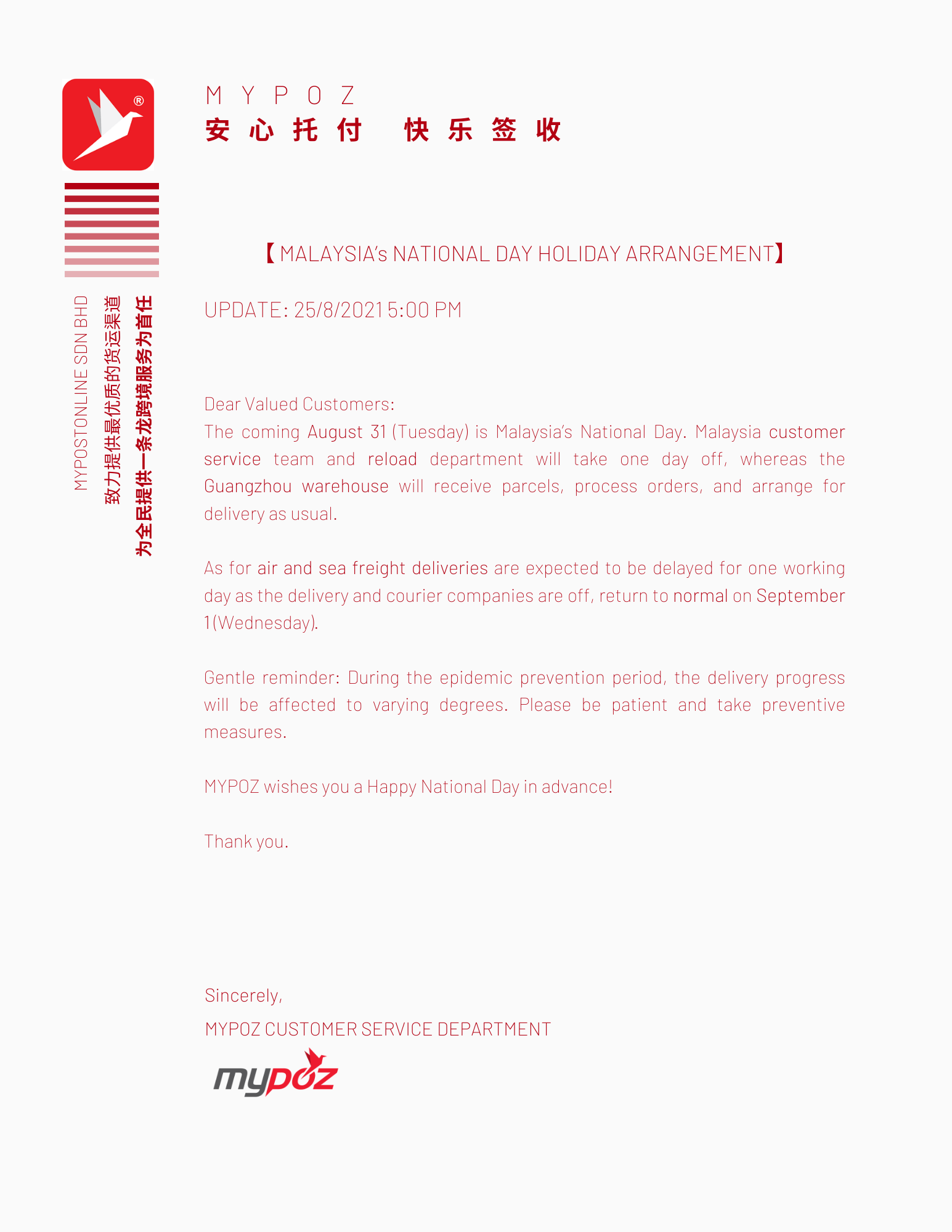 【NOTICE】MALAYSIA's NATIONAL DAY HOLIDAY ARRANGEMENT