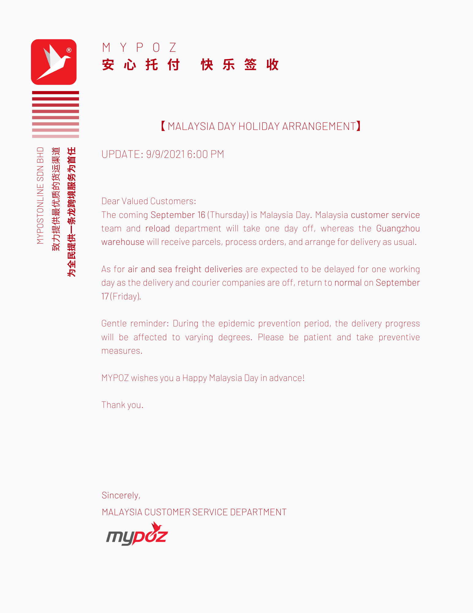 【NOTICE】MALAYSIA DAY HOLIDAY ARRANGEMENT